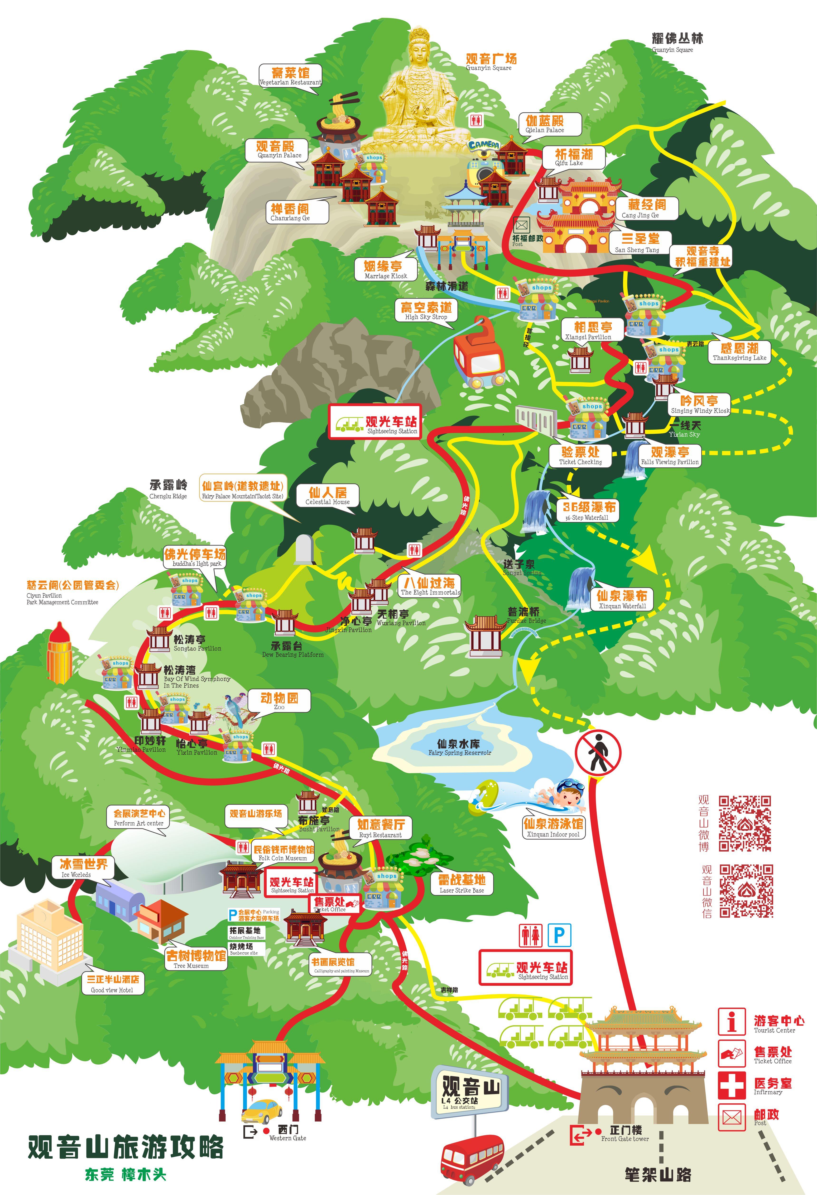 景区地图-旅行工具-广东观音山国家森林公园
